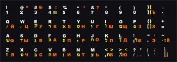 Наклейки на клавиатуру Иврит 13*13 мм на чёрном фоне