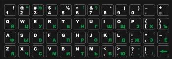 Виниловые наклейки на клавиатуру черные зелёные/белые буквы