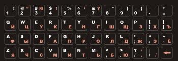 Виниловые наклейки на клавиатуру черные розовые/белые буквы