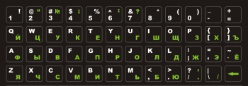 Виниловые наклейки на клавиатуру черные лимон/белые буквы
