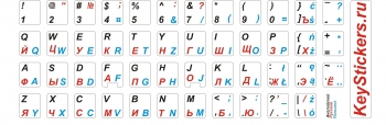 Наклейки русские / английские / польские буквыт белый фон