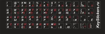 Виниловые наклейки на клавиатуру с греческими, английскими и русскими символами