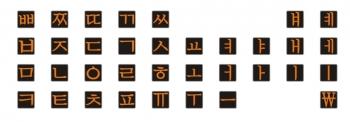 Чёрный фон корейские наклейки на клавиатуру оранжевые буквы
