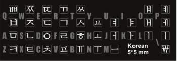 Чёрный фон корейские наклейки на клавиатуру белые буквы