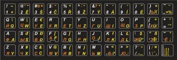 Наклейки на клавиатуру с Чешским языком 13х13 мм