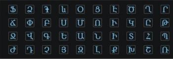 Армянские маленькие наклейки с синими символами