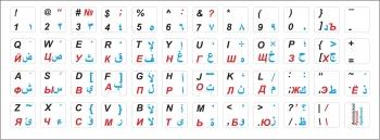 Наклейки на клавиатуру белый фон арабские 13*13 мм