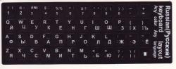 Наклейки  русcкие/латинские белые буквы на чёрной подложке