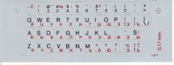Серый фон русские красные/латинские чёрные буквы