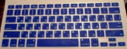 Защитная  плёнка на клавиатуру синяя с латиницей и кириллицей