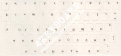 Глянцевые прозрачный  фон золотые  русские буквы