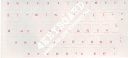 Матовые прозрачный  фон розовые  русские буквы