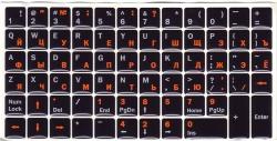Черные с силиконовым покрытием англ./рус. белые/оранжевые + функциональные