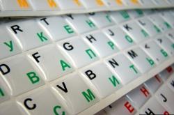 Белые с силиконовым покрытием англ./рус. черные/тёмно зелёные буквы