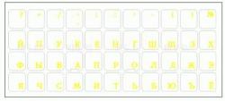 Наклейки  флуоресцентные желтые