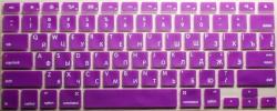 Защитная плёнка на клавиатуру сиреневая с латиницей и кириллицей