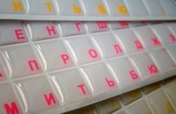 Прозрачные с силиконовым покрытием русские красные буквы