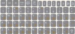Серый фон русский /латинский алфавит оранжевые/белые буквы