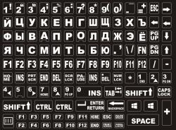 Чёрный фон  белые буквы