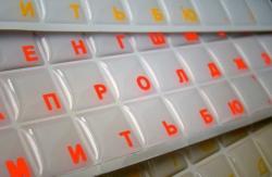 Прозрачные с силиконовым покрытием русские оранжевые буквы