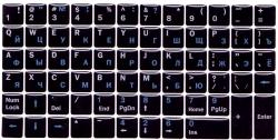 Черные с силиконовым покрытием англ./рус. белые/синие + функциональные