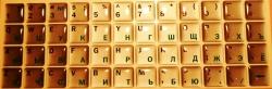 Серебристые с силиконовым покрытием англ./рус. зелёные/чёрные