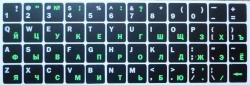 Наклейки букв на клавиатуру салатовые-русские и белый-английские