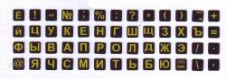 Мини наклейки на клавиатуру чёрный фон жёлтые русские буквы