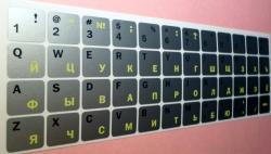Виниловые наклейки на клавиатуру серебристые жёлтые/чёрные буквы