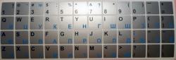 Виниловые наклейки на клавиатуру серебристые синие/чёрные буквы