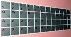 Виниловые наклейки на клавиатуру серебристые зелёные/чёрные буквы