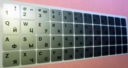 Виниловые наклейки на клавиатуру серебристые черные/чёрные буквы