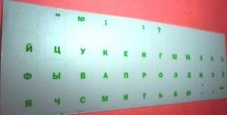 Виниловые наклейки на клавиатуру прозрачные ярко-зелёные буквы