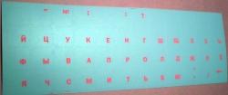 Виниловые наклейки на клавиатуру прозрачные розовые буквы
