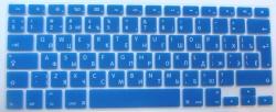 Защитная  плёнка на клавиатуру синяя с латиницей и кириллицей европейская версия.