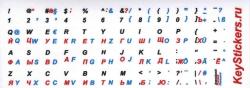 Немецкий, английский, русский языки на белой основе