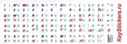Армянский, английский, русский языки на белой основе