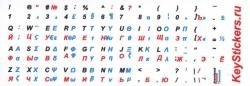 Греческий, английский, русский языки на белой основе