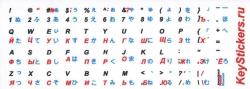 Японский, английский, русский языки на белой основе