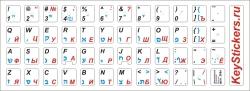 Иврит, английский, русский языки на белой основе+ некудот