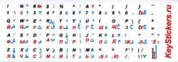 Персидский (farsi), английский, русский языки на белой основе