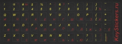 Стикеры черный фон русские латинские жёлтые белые