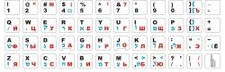 Иврит, английский, русский языки на белой основе 13х13мм
