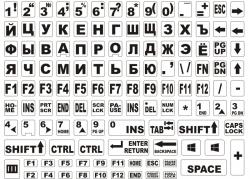 Белый фон  чёрные буквы