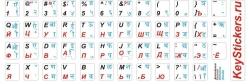 Наклейки  русский / английский / индийский шрифт на белой основе