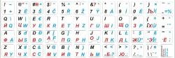 Наклейки на клавиатуру с Чешским языком 15х15 мм