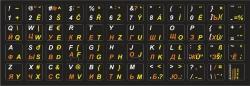 Наклейки на клавиатуру с Чешским языком 14х14 мм