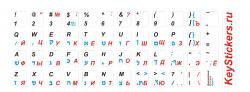 Иврит, английский, русский языки на белой основе