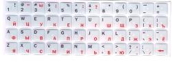 Белые с силиконовым покрытием англ./рус. черные/красные буквы