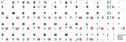 Иврит, английский, русский языки на белой основе 15х15мм